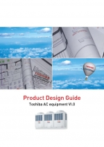 Product Design Guide